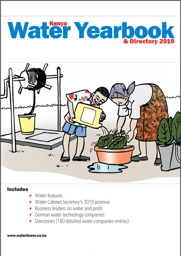 water yearbook cover
